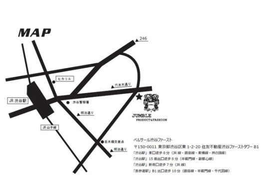 jumble-map-jpn