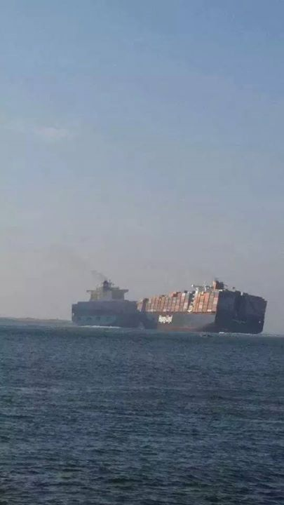 Collided container carrier of Hapag Lloyd, Colombo Express with Maersk Tanjong in Suez Canal