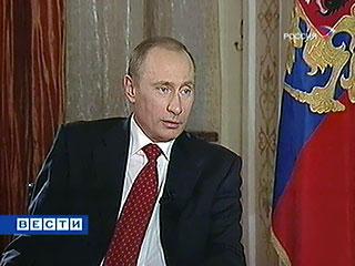 Image Hosted by Vesti.ru