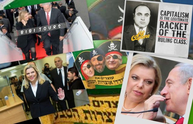 Bibi Netanyahu Sara collage graft