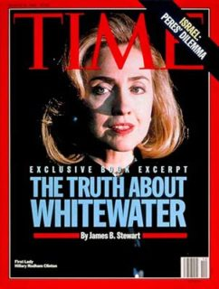 whitewater hillary clinton