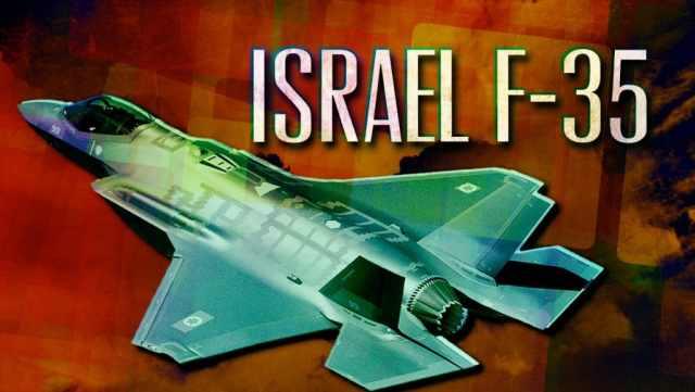 https://i1.wp.com/www.veteranstoday.com/wp-content/uploads/2017/10/Israel-F-35.jpg?resize=640%2C361&ssl=1