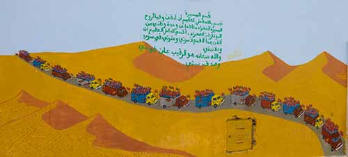 Mural en Pared de la Marcha Verde