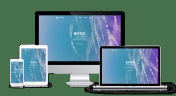 響應式網頁設計