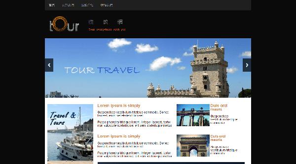傳統響應式網頁設計