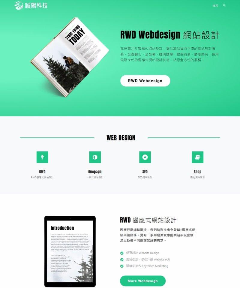 網頁設計風格26