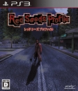 Gamewise Deadly Premonition: Directors Cut Wiki Guide, Walkthrough and Cheats