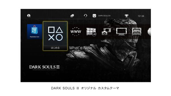 ds3-ps4_01