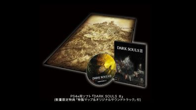 ds3-ps4_02