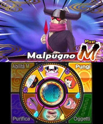 Yo-Kai Watch 2: Psicospettri