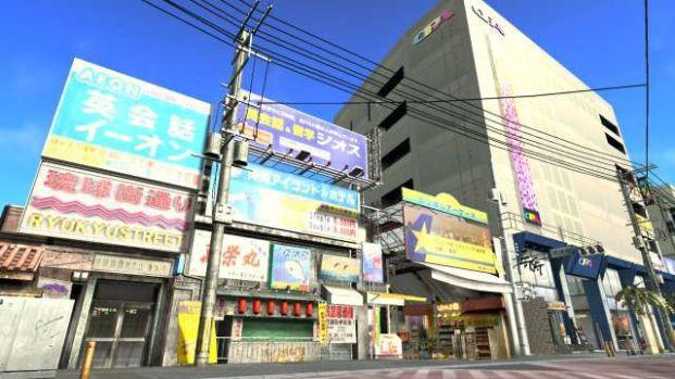 Yakuza 3 PS4 Remaster