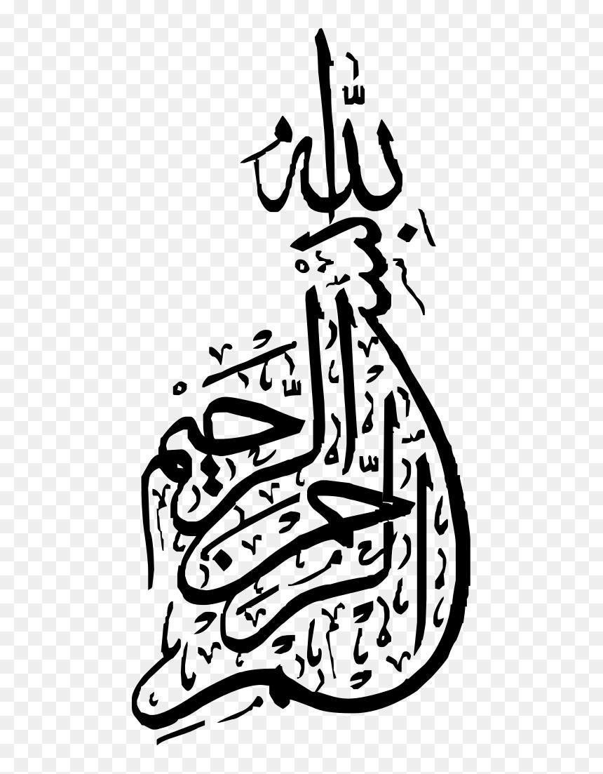 islamic wedding invitation background