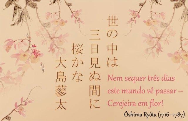 Haikai de Ôshima Ryôta