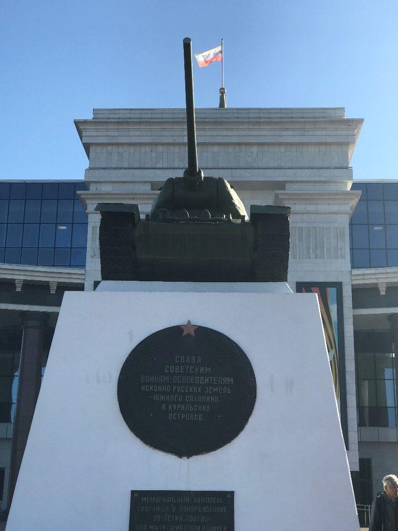 ロシア サハリン ユジノサハリンスク