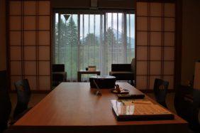 blog-viagens-e-vivencias-fuji-view-hotel-03