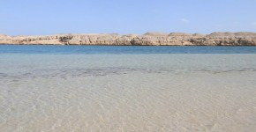Sharm el Sheikh: Ras Mohammed un parco naturale