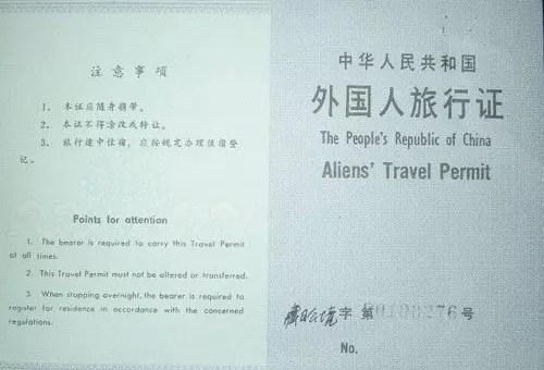 Passaporti e visti per entrare in Tibet