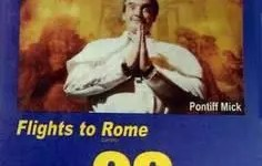 Ryanair sul pezzo, il papa si dimette, O'Leary promuove Roma