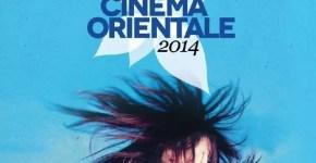 Primavera del Cinema Orientale a Firenze