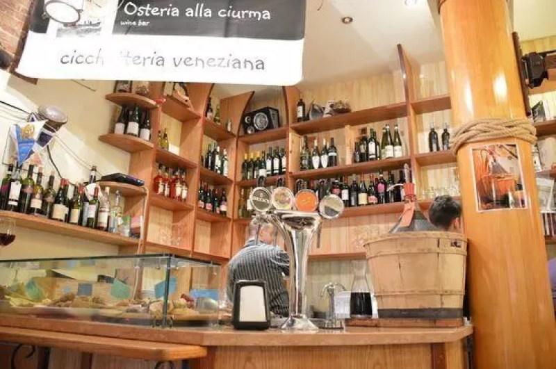 venezia-alla-ciurma