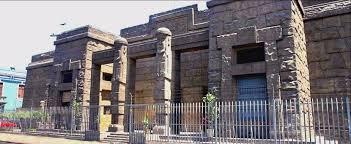 il museo nacional de la cultura peruana è uno dei musei di lima