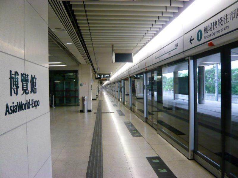 Fermata dell'Airport Express all'Aeroporto di Hong Kong
