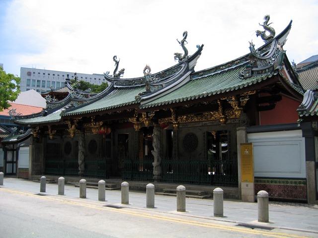 Temple Thian Hock Keng