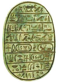 Amuleto Egizio