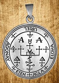 Sigillo dell'Arcangelo Uriel