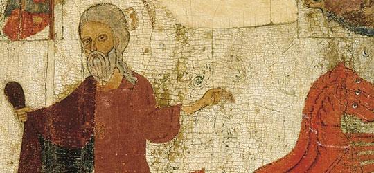 Cristianesimo Primitivo - Profeta Elia