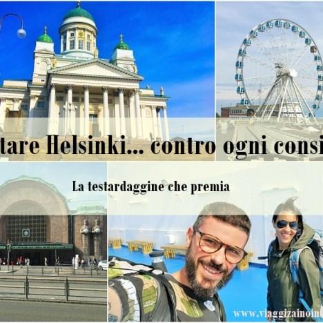 Bonus vacanze 2020: aiutiamo l'Italia e facciamoci aiutare
