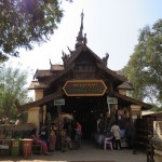 Entrada norte de Ananda, en la zona hay muchos restaurantes