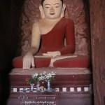 Buda en Dhammayangyi