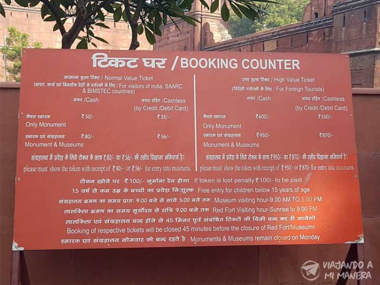 red-fort-prices