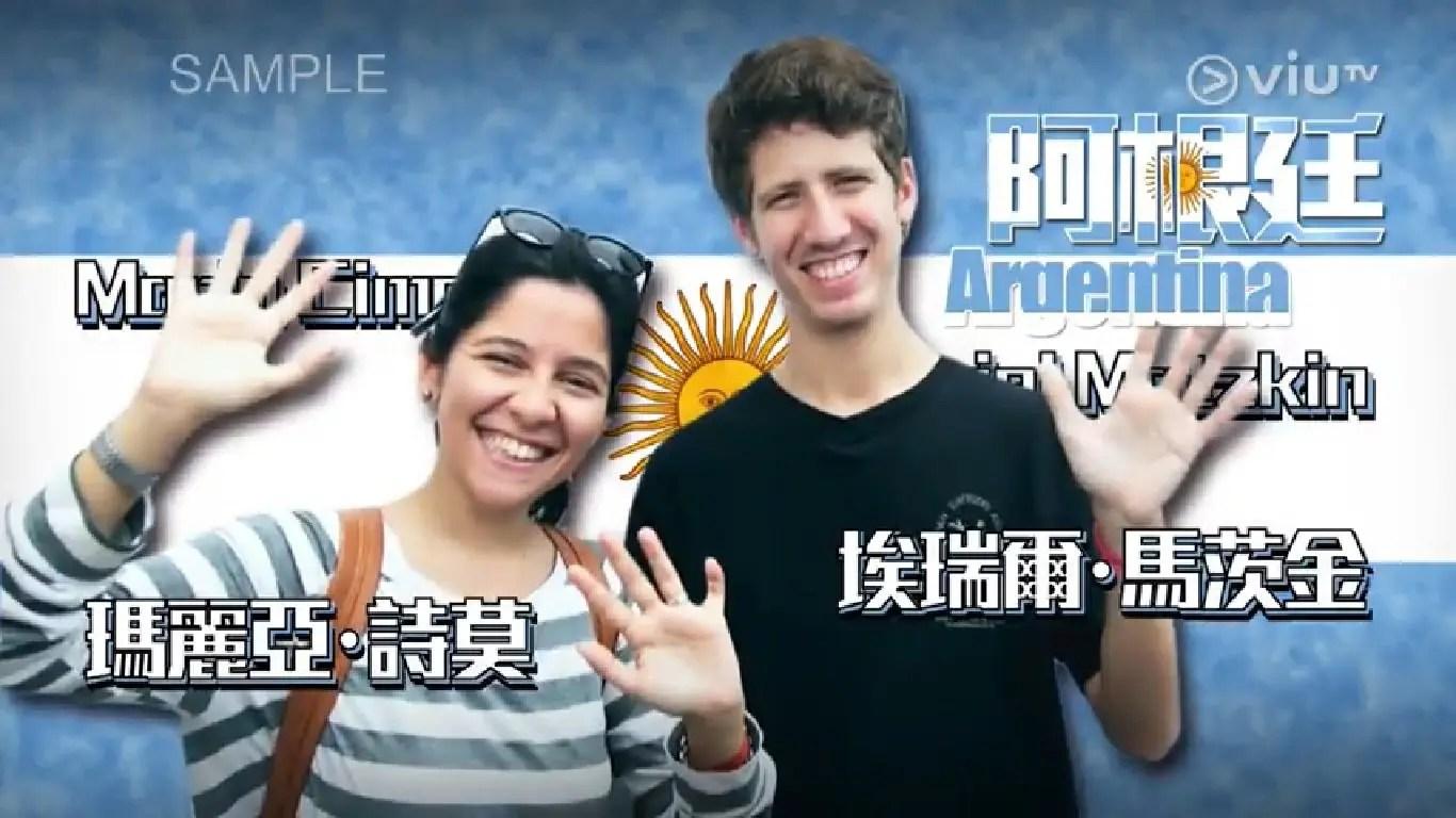 Ariel y Celeste en la televisión en Hong Kong