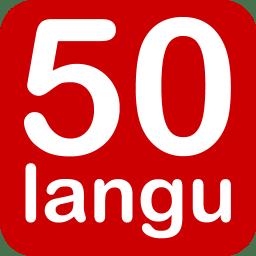 app 50 languages