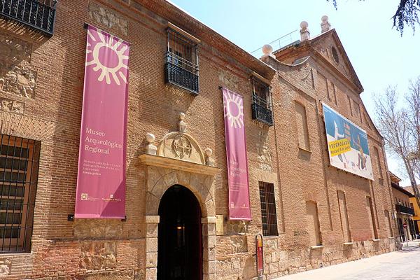 Museo Arqueologico Regional de Alcalá de Henares foto de Outisnn Wikimedia Commons