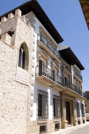 Fundacion Cesar Egido Serrano Museo de la palabra en Quero