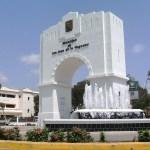El Arco del Triunfo de San Juan de La Maguana