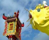 Bilhetes de avião para a China e muito mais
