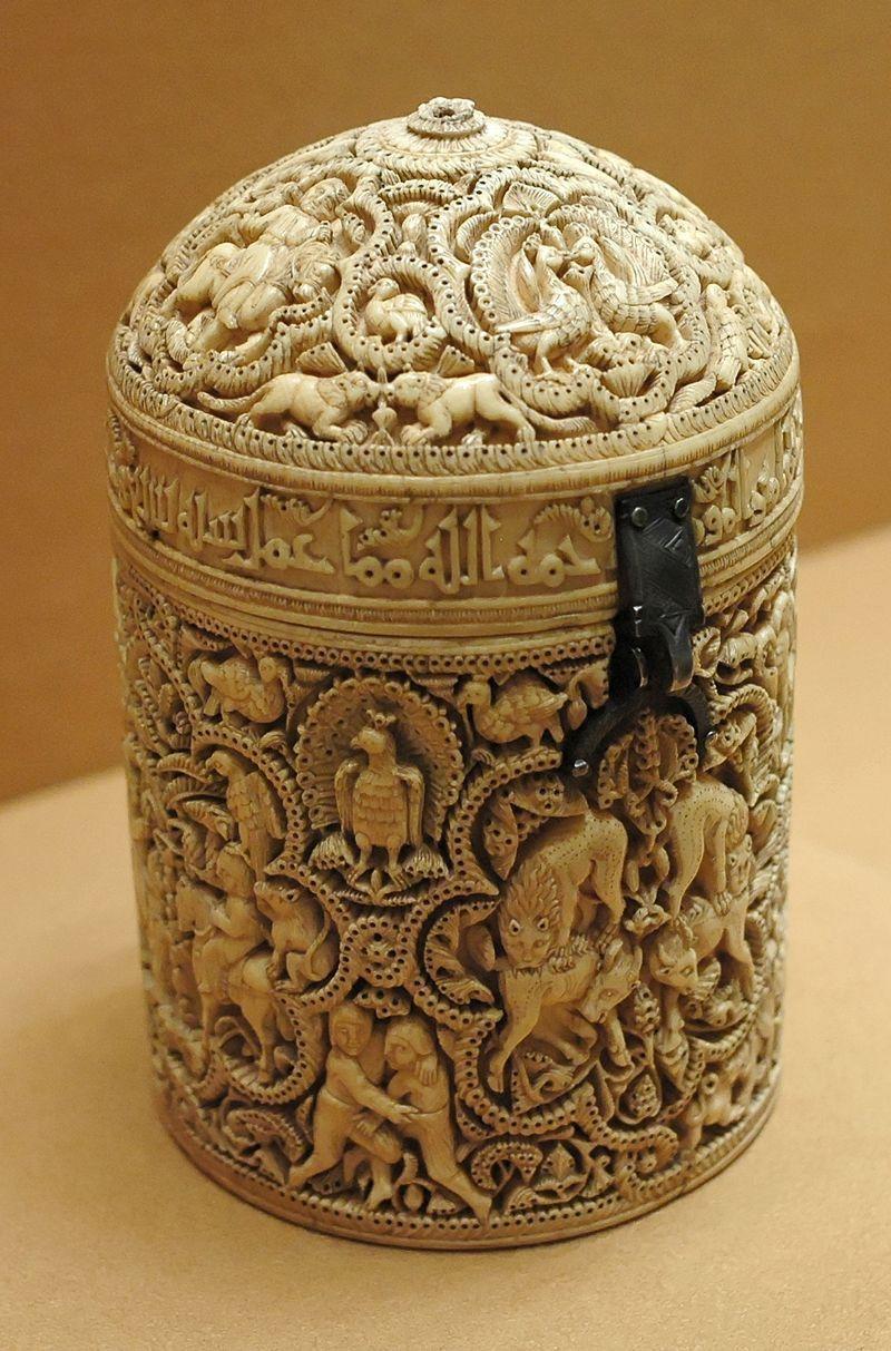 La píxide del príncipe Al-Mughira (robada por las tropas francesas y expuesta en el Museo del Louvre en París)