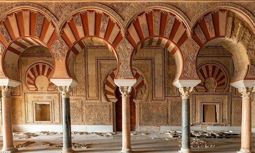 Salón Rico de Abd-al Rahman III
