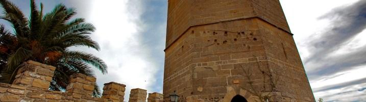 """La Torre de Boabdil, la prisión del último rey de Granada, """"El Chico"""""""