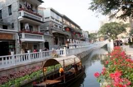 Canton China