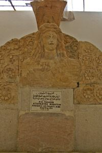 Ammán