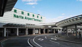 aeropuerto de narita al centro