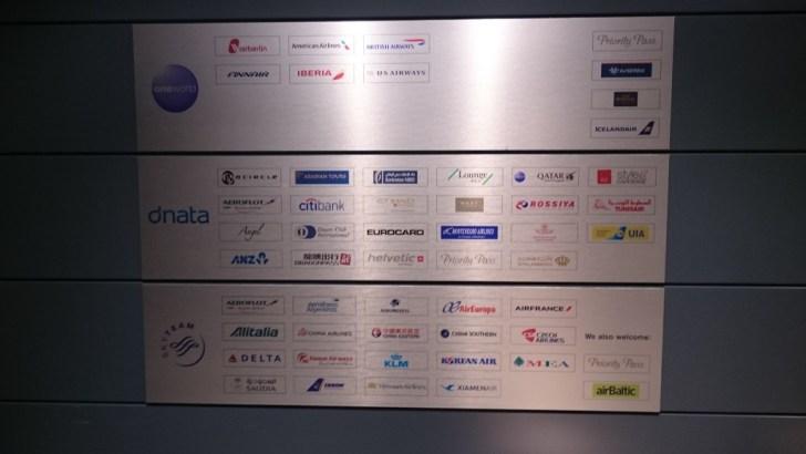 Zurich ZRH airport - Oneworld y Skyteam Lounges Priority Pass-07