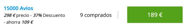 cupon-15avios-iberia-groupon