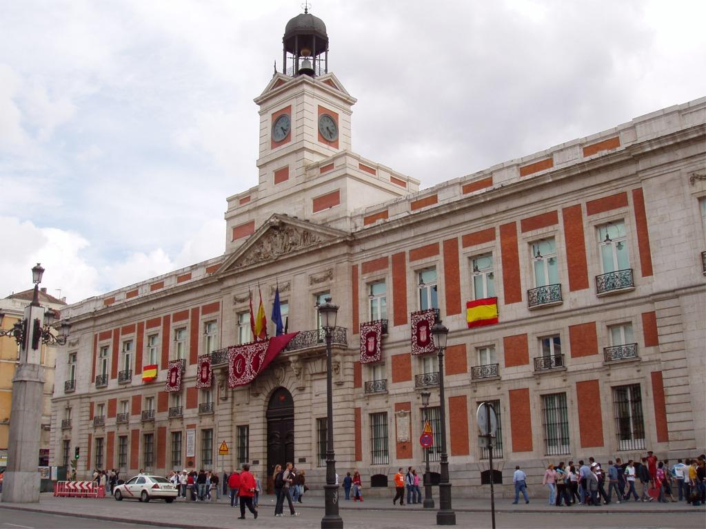 Madrid que ver en la capital de espa a nosotros viajamos for Que es la puerta del sol en madrid