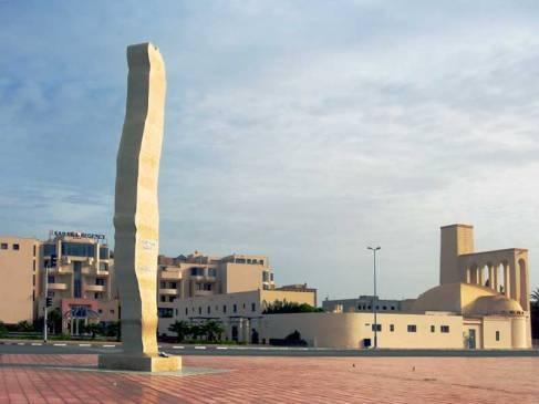 Monumento a la península de Dakhla